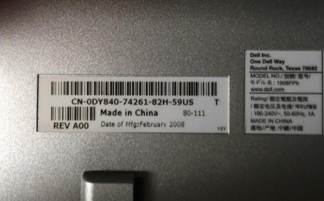 service tag on Dell monitor